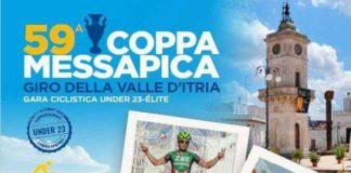 Coppa Messapica
